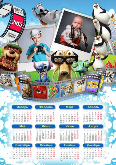 cartoon-calendar-2015.jpg (225.9 Kb)