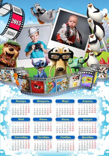 cartoon-calendar-2015.jpg (225.9 Kb)