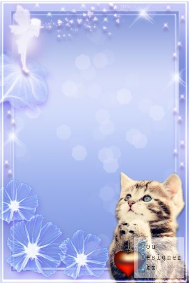 Romantic Photoframe - Kitten with heart