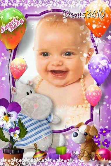 children-photoframe-toy-1335542542.jpg (100.36 Kb)