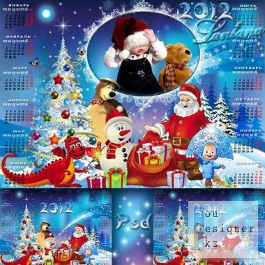 Календарь - Шел по лесу Дед Мороз / Calendar - was Walking in woods santa Claus