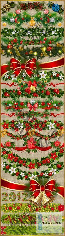 christmas-garlands-in-png-13244128.jpg (237.75 Kb)