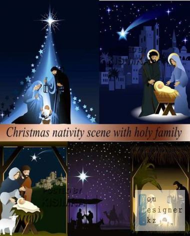 christmas-nativity-scene-with-holy-family-1323809165.jpeg (.61 Kb)