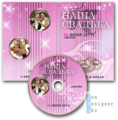 DVD Cover - Pink wedding