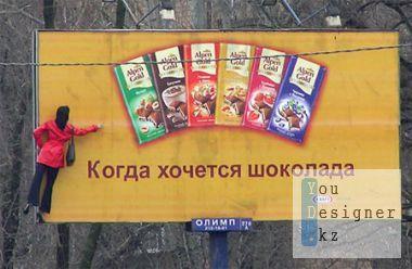 creative-ads-13.jpg (34.47 Kb)