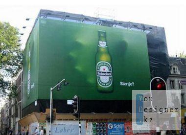 creative-ads-2.jpg (25.95 Kb)