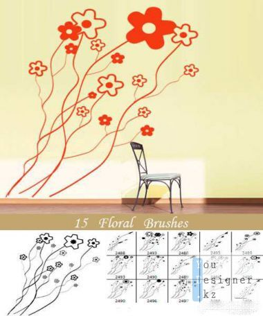 Дизайнерcкие цветочные кисти / Designer floral brushes