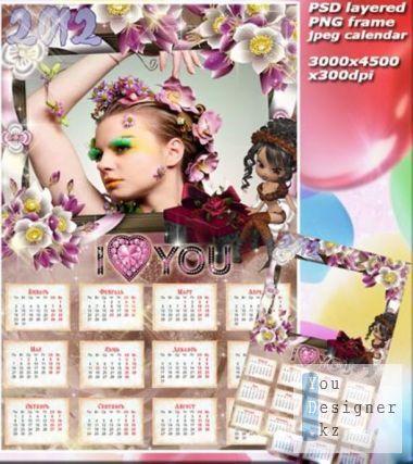 cvetochnyi-kalendar-2012-ya-lyublyu-tebya-psd.jpg (93.45 Kb)
