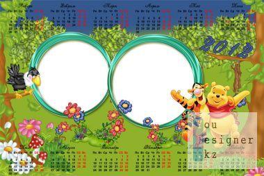 Calendar for 2012 - Winnie and Tigger