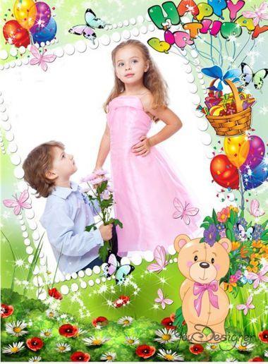 Children's photo-frame - happy birthday