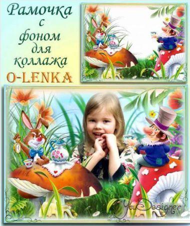 detskaya-fotoramka-v-strane-chudes.jpg (123.02 Kb)