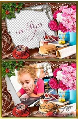 Children's frame for a photo You like, you get into a wonderful world and from school get pleasure