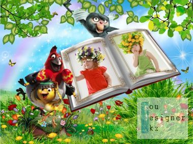 Childrens photoframe - Our loyal friends