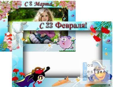 detskie-ramki-dlya-fotoshop-zaszitnik-i-ledi.jpg (.11 Kb)