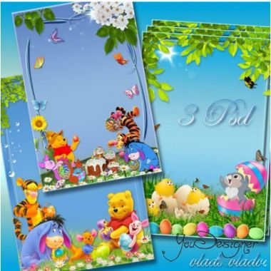 Children's frame for photoshop - Winnie the Pooh meets the Passover