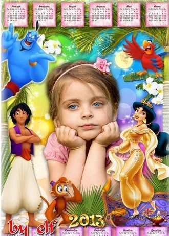 Children's calendar-the frame by 2013 - Magic lamp of Aladdin's