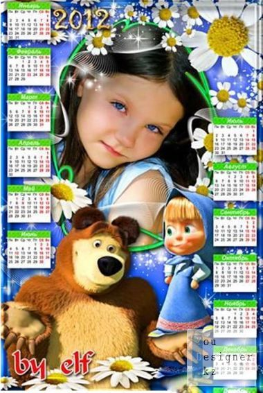 Children's calendar with a cutout for the photo - Masha and the bear