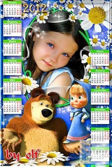 detskii-kalendar-s-vyrezom-dlya-foto-masha-i-medved.jpg (89.43 Kb)