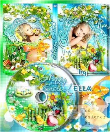 Cover of the DVD - disk WITH  holiday Fun Easter