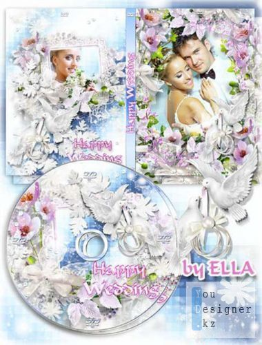 dvd-happy-wedding-by-ella-1329736019.jpg (84.44 Kb)