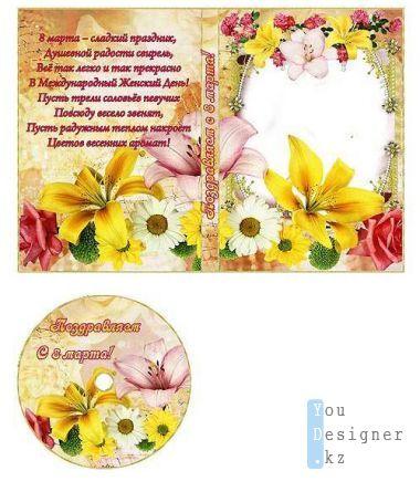 dvdcover-8mart-1330601386.jpg (73.24 Kb)