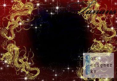 fotoramka-god-drakona.jpg (115.83 Kb)