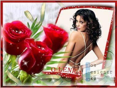 Photo-Frame - Royal rose