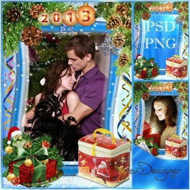 Photo-frame - Festive new year's gift