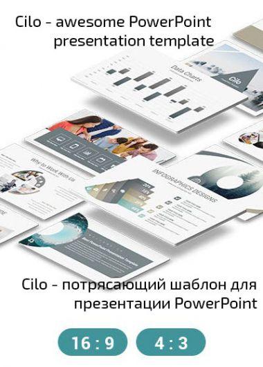 Премиум шаблон, бесплатно с лицензией на использование