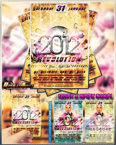freemium-2012-revolution-flyer.jpg (125.82 Kb)