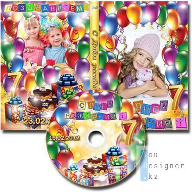 happy-dvd-047-1330013517.jpg (78.3 Kb)