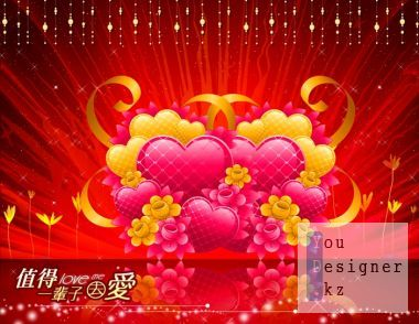 hearts-love-card.jpg (84. Kb)