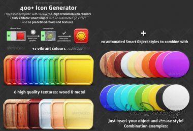 icon-generator-1370517663.jpg (82.6 Kb)
