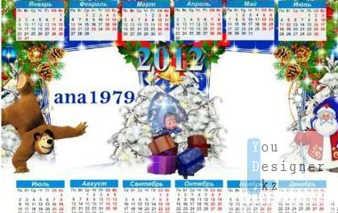 Календарь для фотошопа – Медведь, Маша и Дед Мороз / Calendar for photoshop - Bear Masha and the Grandfather the Frost