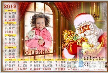 Календарь для фотошопа - Спи, моя радость... / Calendar for photoshop - Sleep, my joy...