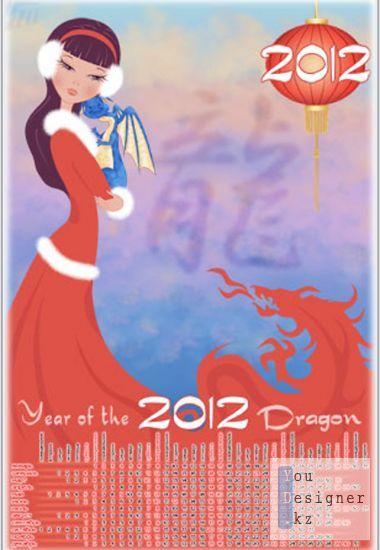 kalendar-god-drakona-s-devushkoi.jpg (84.86 Kb)