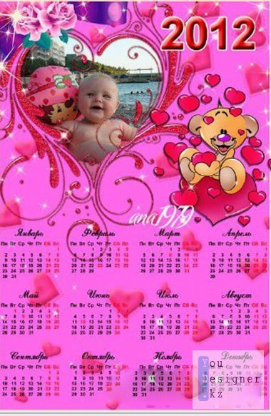 The calendar for 2012 for photoshop - For beloved ones