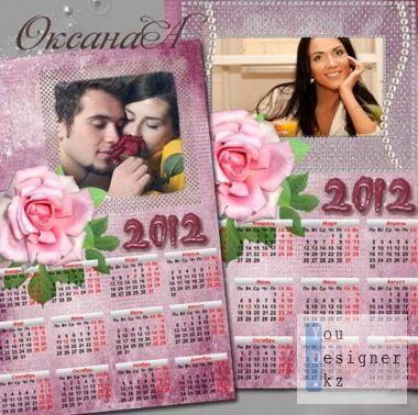 kalendar-na-2012-god-s-foto-pust-sudba-tebe-podarit-strast-lyubov-dobro-i-krasotu.jpg (119.72 Kb)
