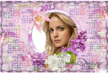 Calendar in 2013 - Tenderness lilac