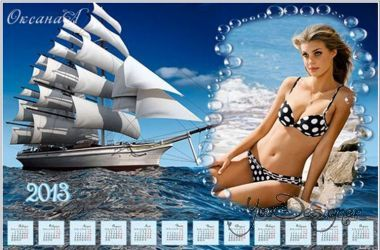 Calendar in 2013 - Journey into the white sails