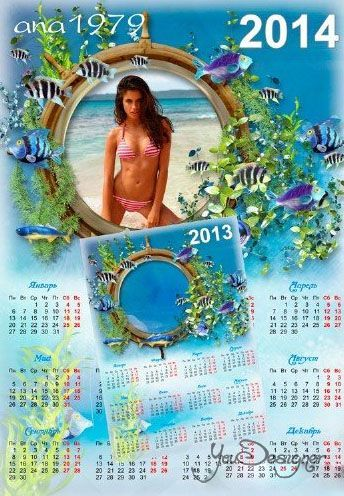 Calendar for 2013 and 2014 - a Great vacation