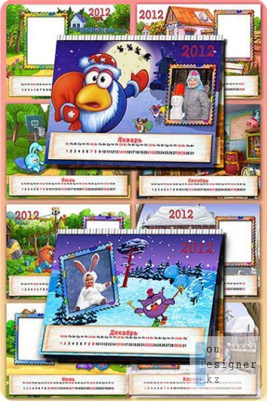 Children's calendars - frameworks for 2012 on months - Smeshariki