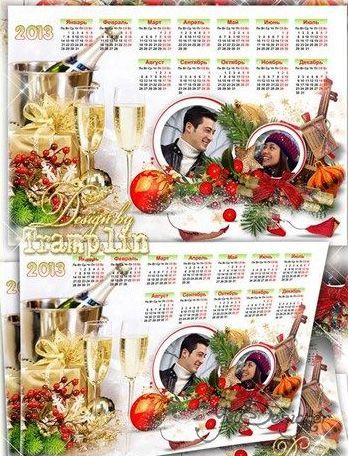 Calendar-frame by 2013 - New year's Champagne
