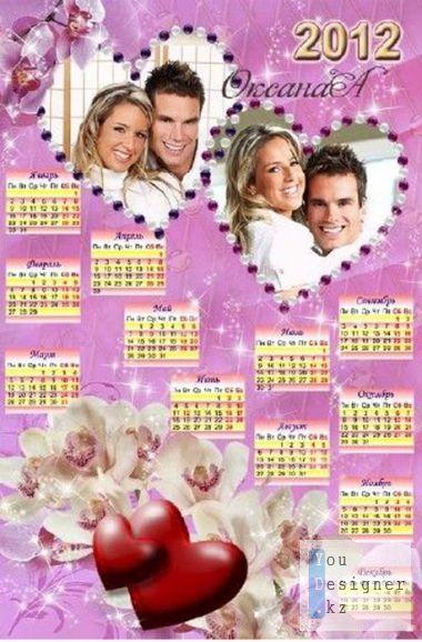 kalendar-s-foto-na-2012-god-cvetok-orhideya-lyubov-v-nebesah.jpg (86.86 Kb)