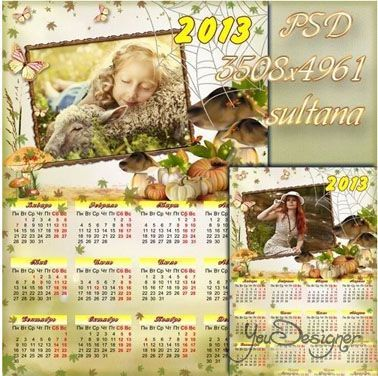 Calendar for the year 2013 with a cutout for the photo - mistresses autumn