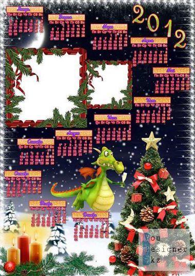 Календарь рамка – Новый год шагает по планете / Calendar frame - New year steps along planet