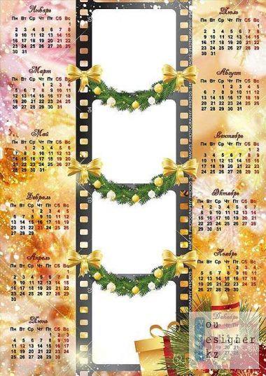 kalendar2012god-ng-1325071592.jpg (117.83 Kb)