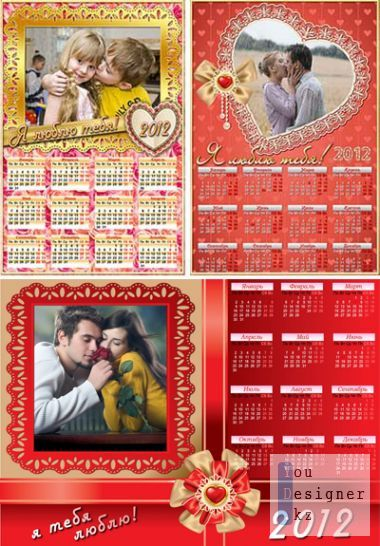 3 calendars frameworks for 2012 - I Love you
