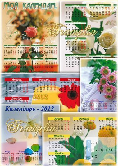 Beautiful floral calendars for 2012