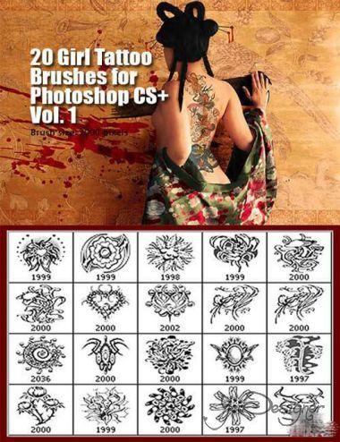kisti-girl-tattoo-1335374774.jpeg (108.92 Kb)